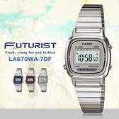 CASIO LA670WA-7 科技感優雅電子錶 LA-670WA-7SDF 熱賣中!