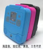 便攜式英語學習機CD隨身聽復讀機支持U盤MP3 DVD光盤 充電 ZJ2202【大尺碼女王】