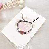 天然草莓晶紫水晶黑曜石招桃花助學業轉運手工編繩手錬女本命年 皇者榮耀