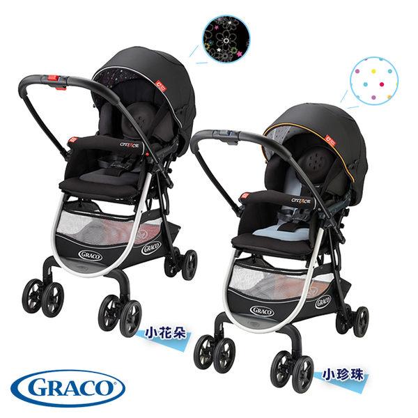 GRACO 購物型雙向嬰幼兒手推車 城市商旅