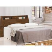 床架 CV-133-2A VIP5尺雙人床 (床頭+床底)(不含床墊) 【大眾家居舘】