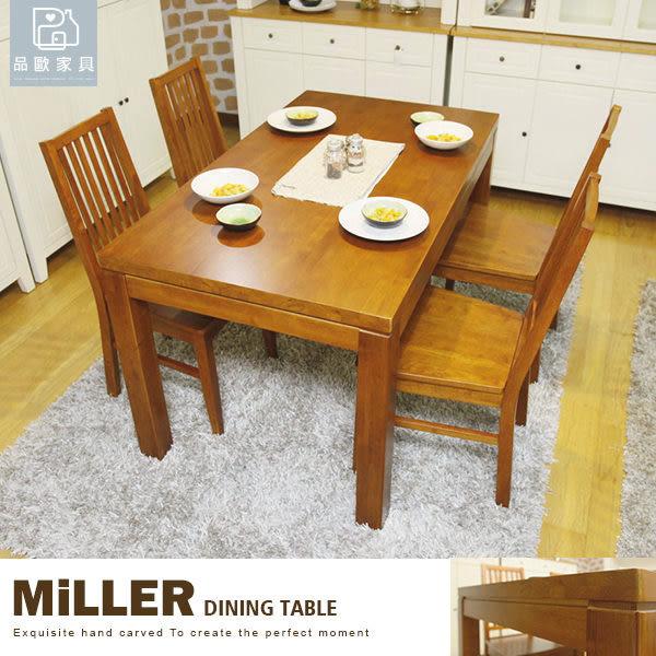 餐桌 工作桌 寫字桌 書桌 (另有130與180公分)詩肯風格款‧Miller自然田園 【PO-1002-T】品歐家具