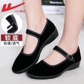 工作鞋 回力老北京布鞋女軟底保潔鞋媽媽鞋跳舞鞋黑色布鞋女工作鞋平底鞋 8號店