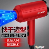 新款吹風機爆款電吹風網紅負離子吹風筒家用電器禮品代發 交換禮物