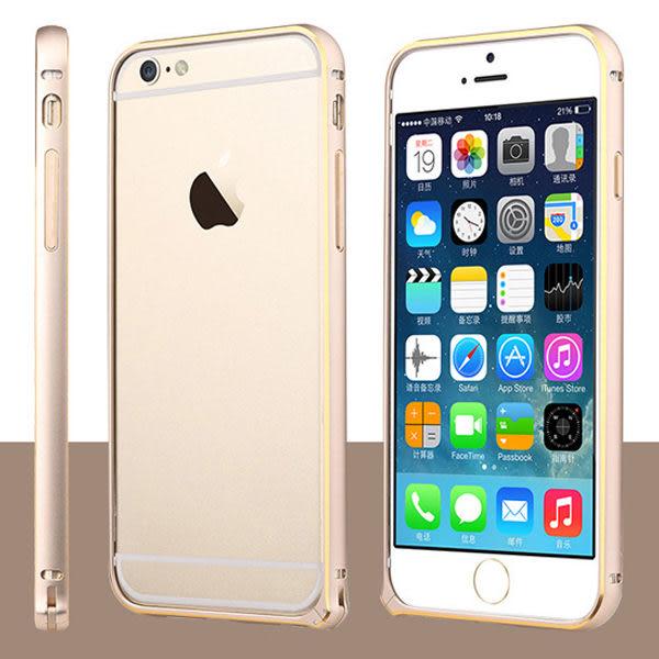 【雙色鋁邊框、送保貼】Apple iPhone 6 Plus 5.5吋 海馬扣鋁框保護殼/超薄金屬框/免螺絲硬殼/保護框