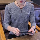 長袖T恤男 男士t恤長袖V領春秋季新款韓版潮流學生衣服男秋裝打底衫薄款上衣 雙11