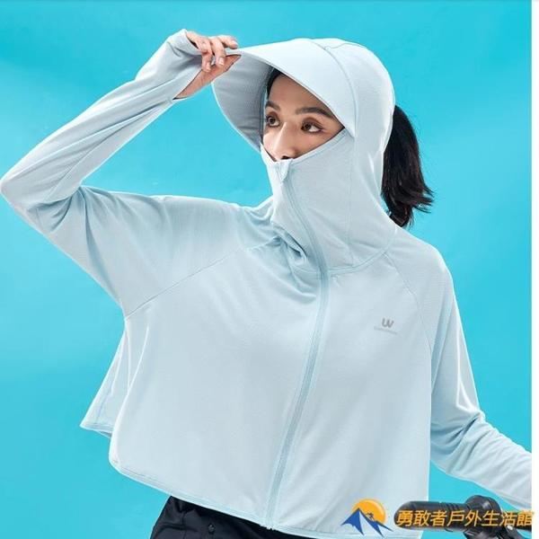 冰絲防曬衣女夏季大帽檐超薄款透氣防曬服防紫外線【勇敢者】