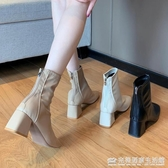馬丁靴女英倫風新款春秋季單靴方頭粗跟網紅瘦瘦高跟鞋短靴子 完美居家
