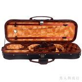 小提琴 盒子 三角盒抗壓琴盒輕便耐用帶鎖雙肩背包4/4配件 FF768【男人與流行】