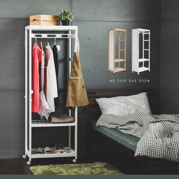 掛鏡 衣櫥 收納櫃 全身鏡【L0024】卡夫特附輪衣掛鏡(純白色) 完美主義