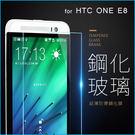 HTC ONE E8 手機 鋼化膜 保護貼 防爆 高清 玻璃膜 超薄 保護貼 9H 弧邊 防水 防刮 五月天