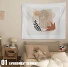 網紅背景布ins掛布北歐租房個性客廳墻布臥室房間佈置墻上床頭布微愛