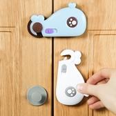 卡通動物櫥櫃安全鎖 寶寶 櫥櫃門 兒童鎖 多功能 防夾手 安全 嬰兒【P205】MY COLOR