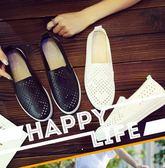 夏季透氣小白鞋女鏤空一腳蹬平底舒適學生鞋休閒鞋時尚韓版板鞋女『摩登大道』