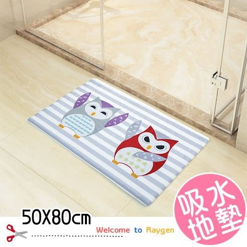 貓頭鷹絨面地毯 防滑吸水夾層法蘭絨門墊 地墊 地毯 智慧貓頭鷹款 50x80cm