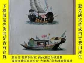 二手書博民逛書店【罕見】彩色蝕刻《中國 帆船GRAVURE ANCIENNE C