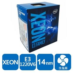 【綠蔭-免運】INTEL 盒裝Xeon E3-1220V6