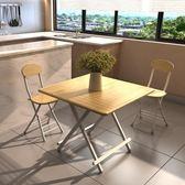 4人折疊桌便攜餐桌小戶型家用簡易吃飯小桌子正方形可折疊小飯桌jy JY【限時八八折】