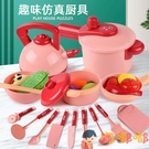 兒童仿真廚房玩具家家酒女孩模擬寶寶做飯餐具套裝益智【淘嘟嘟】