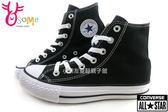 All STAR★Converse 基本款 鞋帶 高筒帆布鞋 情侶鞋G9819#黑白◆OSOME奧森童鞋 現貨