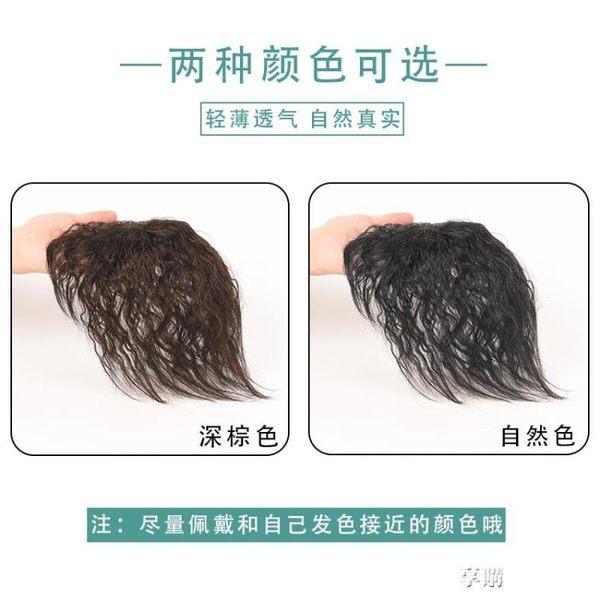 全真髮補頭頂增髮量遮蓋白髮短捲髮蓬鬆自然媽媽假髮女補髮捲髮片  享購