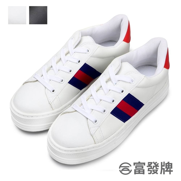 【富發牌】復古紅藍織帶厚底休閒鞋-黑/白  1CQ54