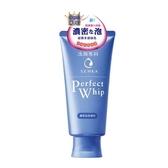 專科超微米潔顏乳-新升級120g【愛買】