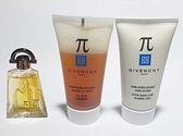 GIVENCHY π 圓周率 男性香水禮盒 (獨家商品)【七三七香水精品坊】