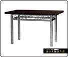 {{ 海中天休閒傢俱廣場 }} C-99 摩登時尚 餐桌系列 454-19 2.5X4尺美耐板餐桌/烤黑/烤銀腳(顏色可挑選)