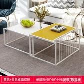茶幾簡約現代家用茶臺 客廳創意小戶型茶桌 簡易多功能北歐風小桌子 CJ4875『寶貝兒童裝』
