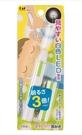 日本 KAI 貝印 LED白光耳扒3倍照明 耳扒 掏耳朵 耳朵 耳道 清潔
