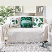 家用布藝沙發罩加厚簡約沙發巾全蓋防滑沙發套毯子【邻家小鎮】