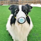 3個裝 狗狗口罩防尾氣防花粉嘴套狗防咬防叫防亂吃【極簡生活】