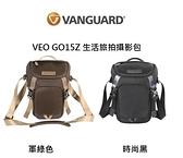【聖影數位】VANGUARD 精嘉-VEO GO15Z 生活旅拍攝影包-雙色可選【公司貨】