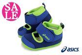 SUKU小童鞋 中筒 包覆 護環 透氣 超輕量 寶寶機能鞋 零碼出清 M7614#藍綠◆OSOME奧森鞋業