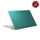 ASUS華碩 S433EQ-0118E1135G7主旋綠 14吋輕薄筆電I5-1135G7/16G/512SD/MX350-2G