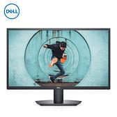 DELL 戴爾 SE2722H 27型 VA面板 Full HD 75Hz 液晶螢幕 支援HDMI/VGA連接埠