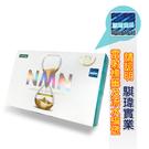 【iVENOR】 NMN EX版元氣錠 30錠/盒【i -優】
