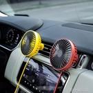 車載風扇 車載電風扇12v大貨車24v汽車用強力制冷車內空調降溫出風口小風扇 洛小仙女鞋