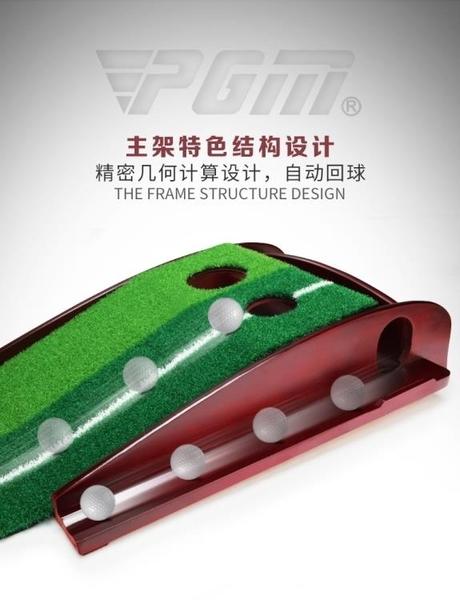 室內高爾夫 PGM 送10球!室內高爾夫 推桿練習器 家用/辦公室 迷你高爾夫套裝 快速
