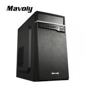 (三入組合)松聖 Mavoly 1807 電腦機殼