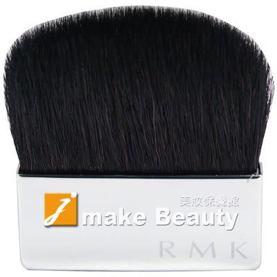 RMK 粉餅刷《jmake Beauty 就愛水》