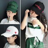 兒童童帽 兒童棒球帽子棉男女童鴨舌帽戶外旅游太陽防曬男孩遮陽帽 寶貝計畫
