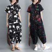 中大尺碼 棉麻女裝套夏季新款復古亞麻印花寬鬆短袖哈倫闊腿褲兩件套裝