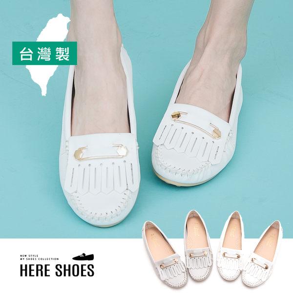 [Here Shoes]娃娃鞋-MIT台灣製金屬別針皮革圓頭包鞋小白鞋豆豆鞋樂福鞋娃娃鞋─AA118