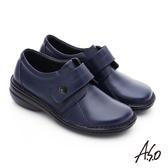 A.S.O 手縫氣墊-3E寬楦 魔鬼氈圓飾扣氣墊鞋  藍