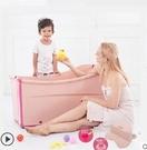 【現貨快出】浴盆泡澡桶 蒸汽浴泡湯 沐浴SPA兒童洗澡盆浴桶浴缸衛浴設備可折疊 印象家品