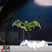 YSA 動物造型車用飾貼 (蝙蝠)