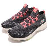 Skechers 慢跑鞋 Go Walk Revolution Ultra 黑 彩色 避震緩衝 女鞋 運動鞋【PUMP306】 15667BKMT