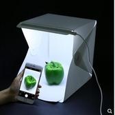 拍攝神器拍照道具簡易迷你小型微型產品攝影棚補光燈箱 聖誕交換禮物